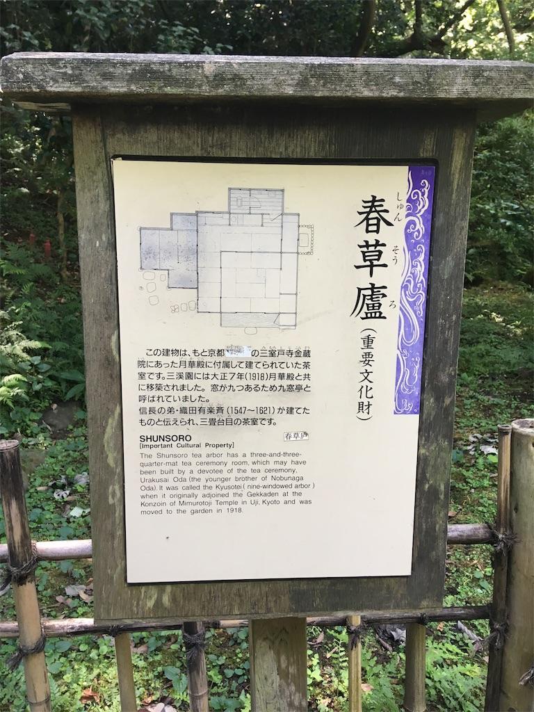 f:id:kofunmeguri:20180911185454j:image