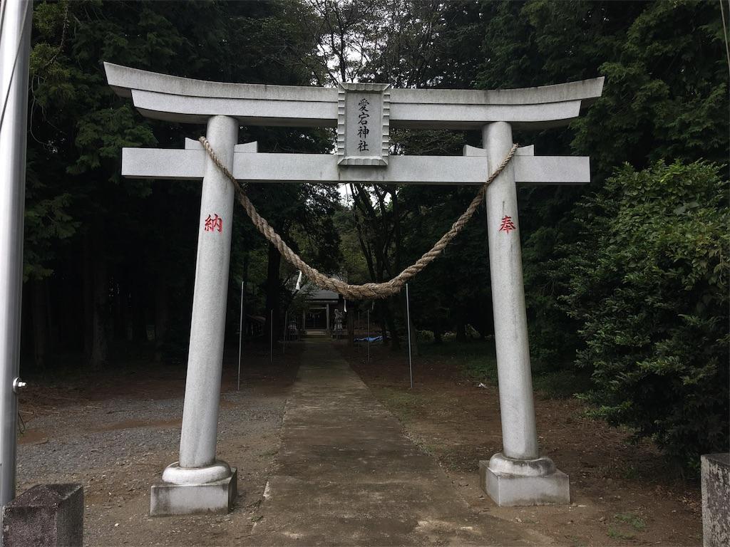 f:id:kofunmeguri:20180912205500j:image