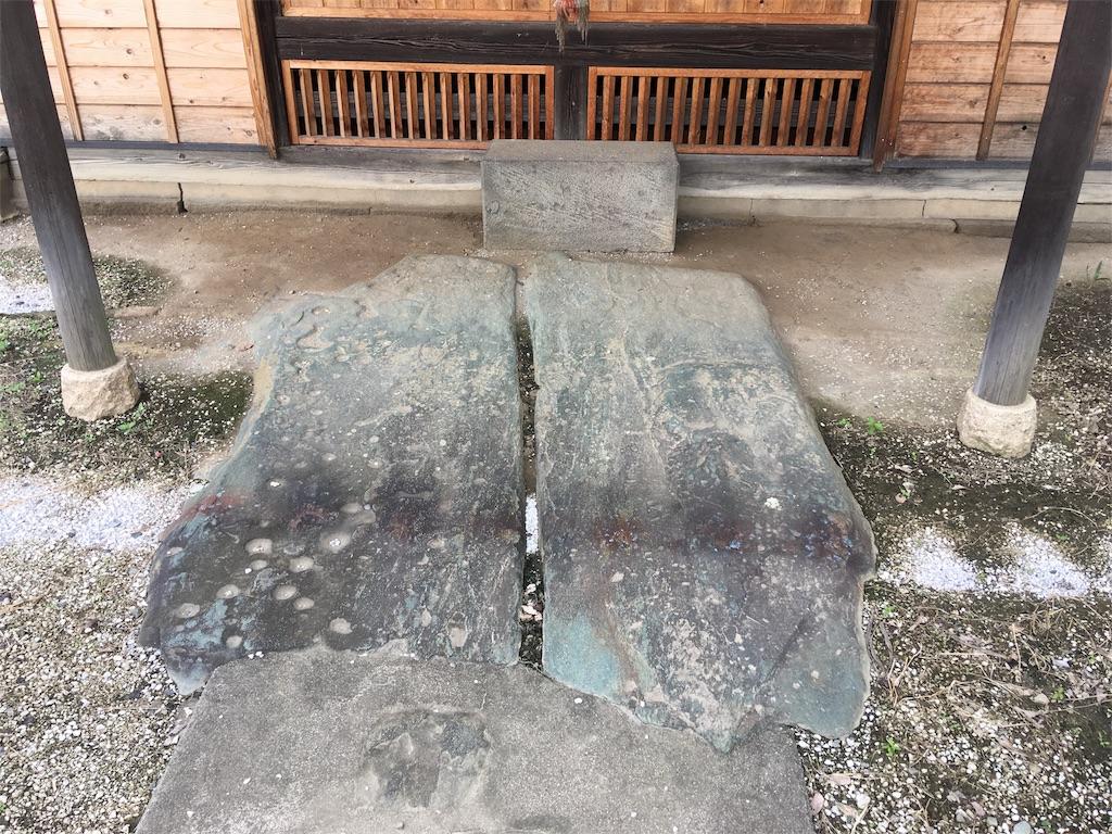 f:id:kofunmeguri:20180924074302j:image
