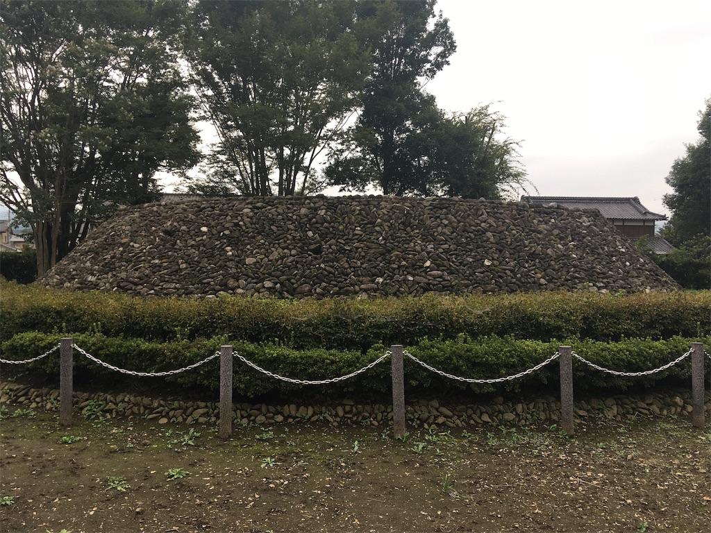 f:id:kofunmeguri:20180924174702j:image