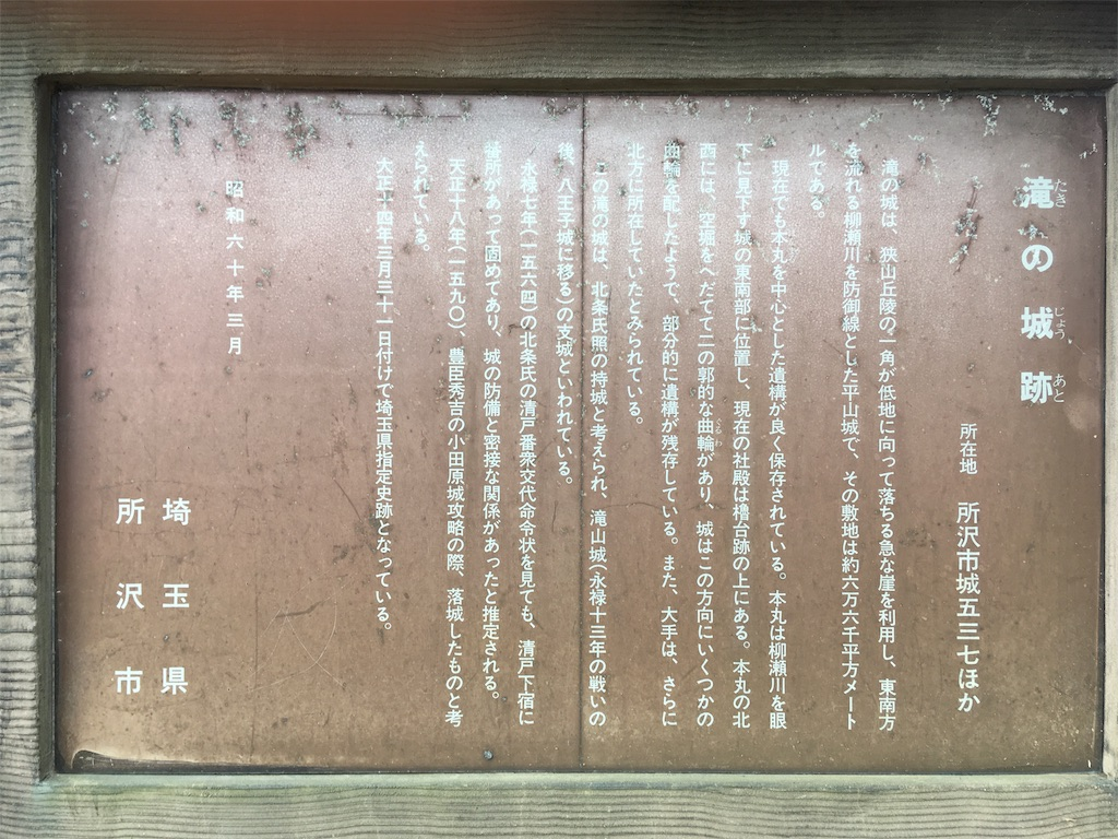 f:id:kofunmeguri:20181028174406j:image