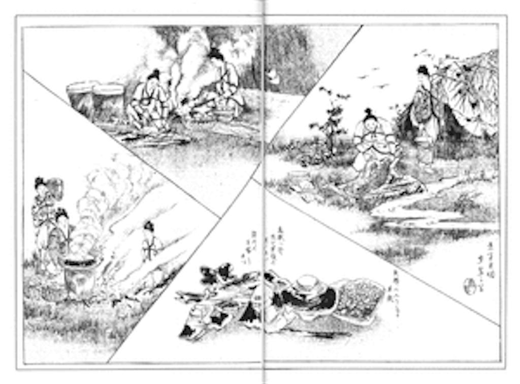 f:id:kofunmeguri:20190209143037p:image