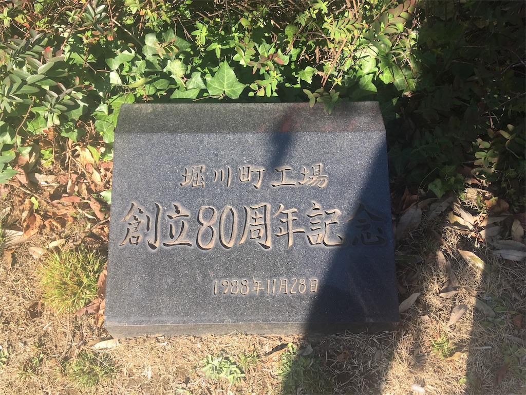 f:id:kofunmeguri:20190314195957j:image