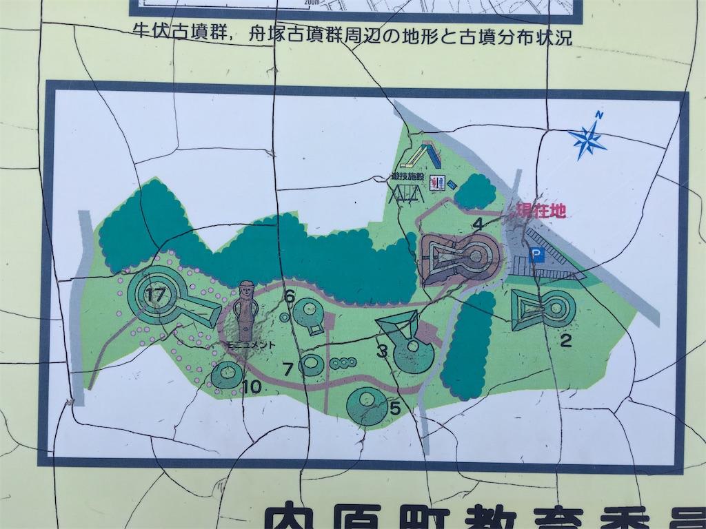 f:id:kofunmeguri:20190325212417j:image
