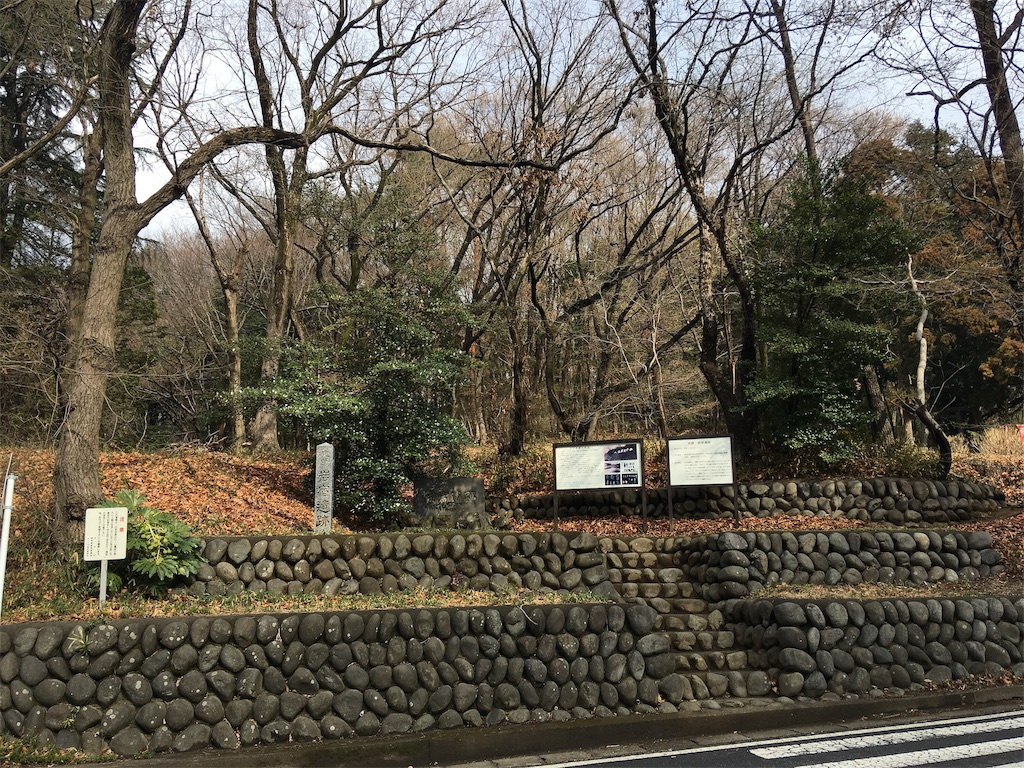 遺跡 岩 宿
