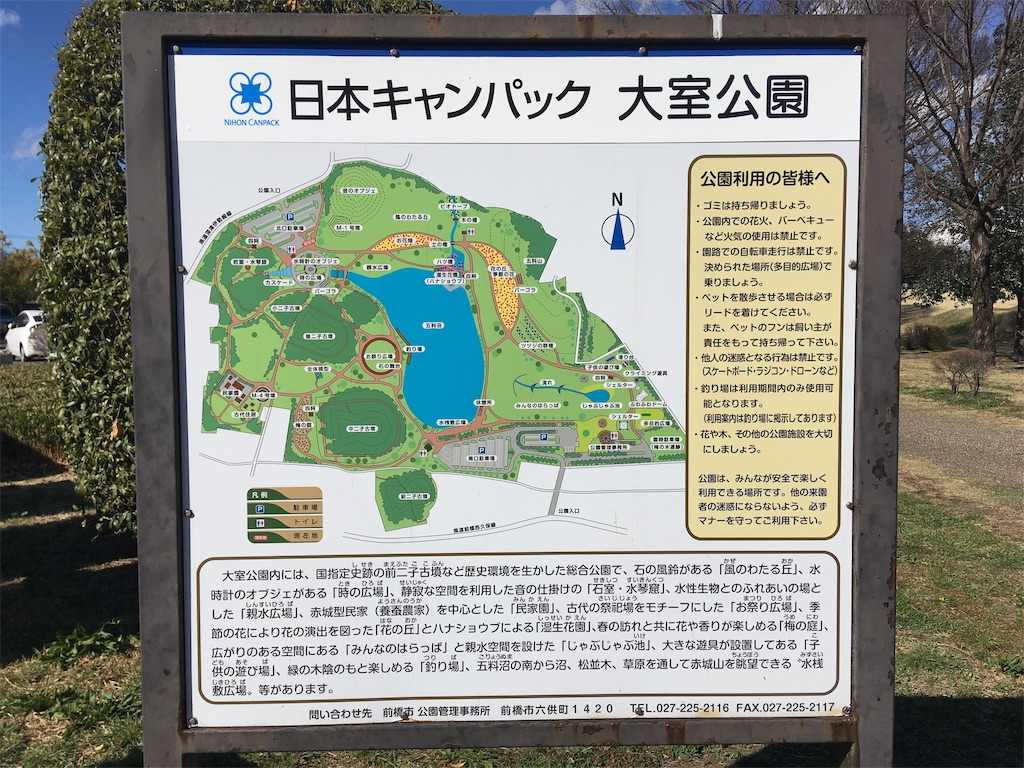 f:id:kofunmeguri:20190404220102j:image