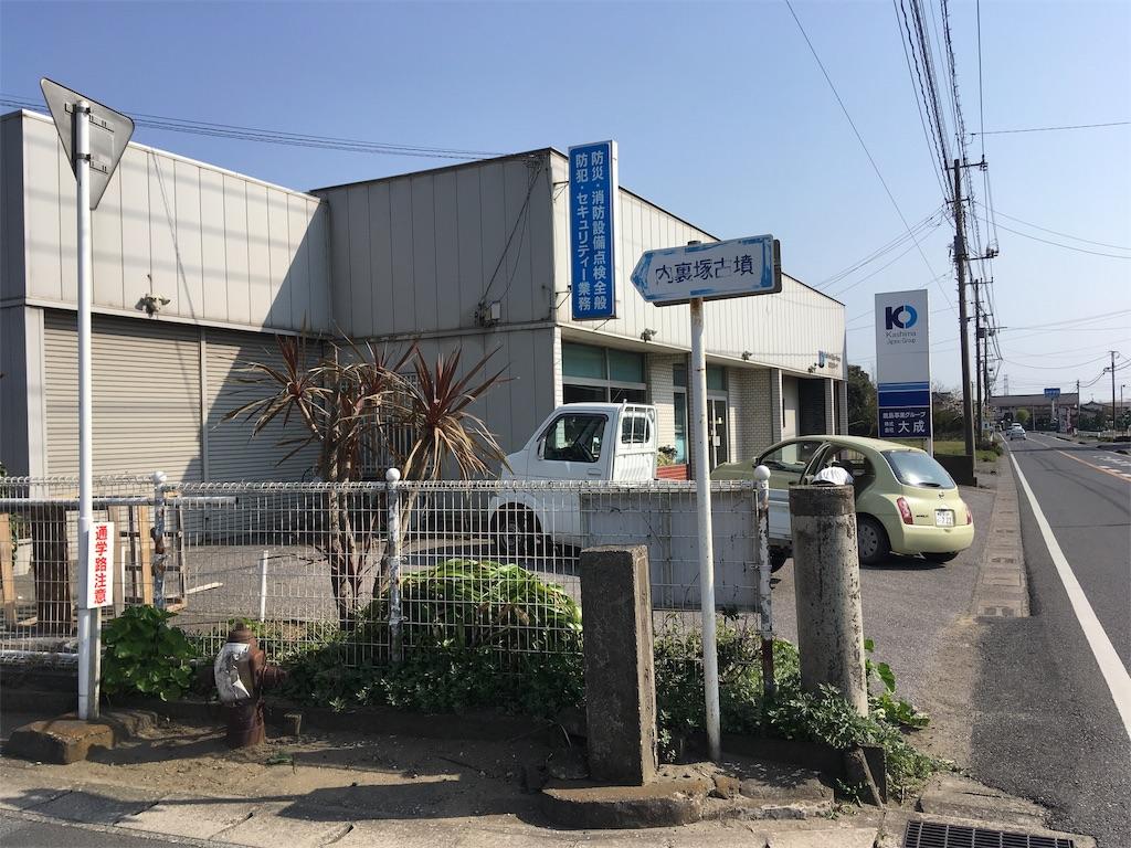 f:id:kofunmeguri:20190406183359j:image