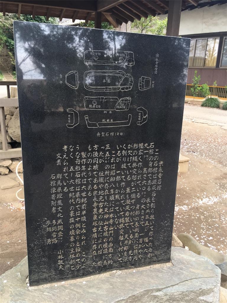 f:id:kofunmeguri:20190415211624j:image