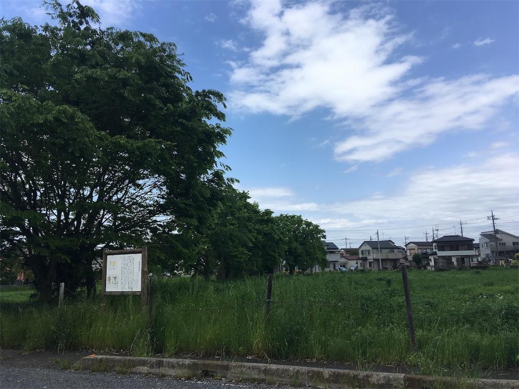 f:id:kofunmeguri:20190503070930j:image