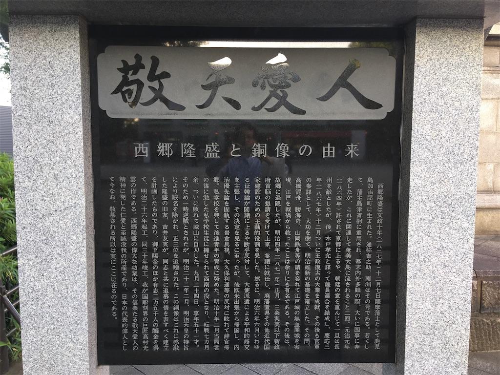 f:id:kofunmeguri:20190520135425j:image