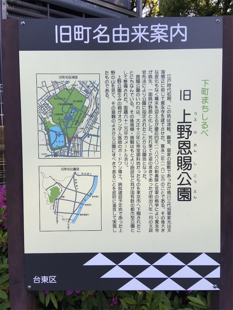 f:id:kofunmeguri:20190520135714j:image