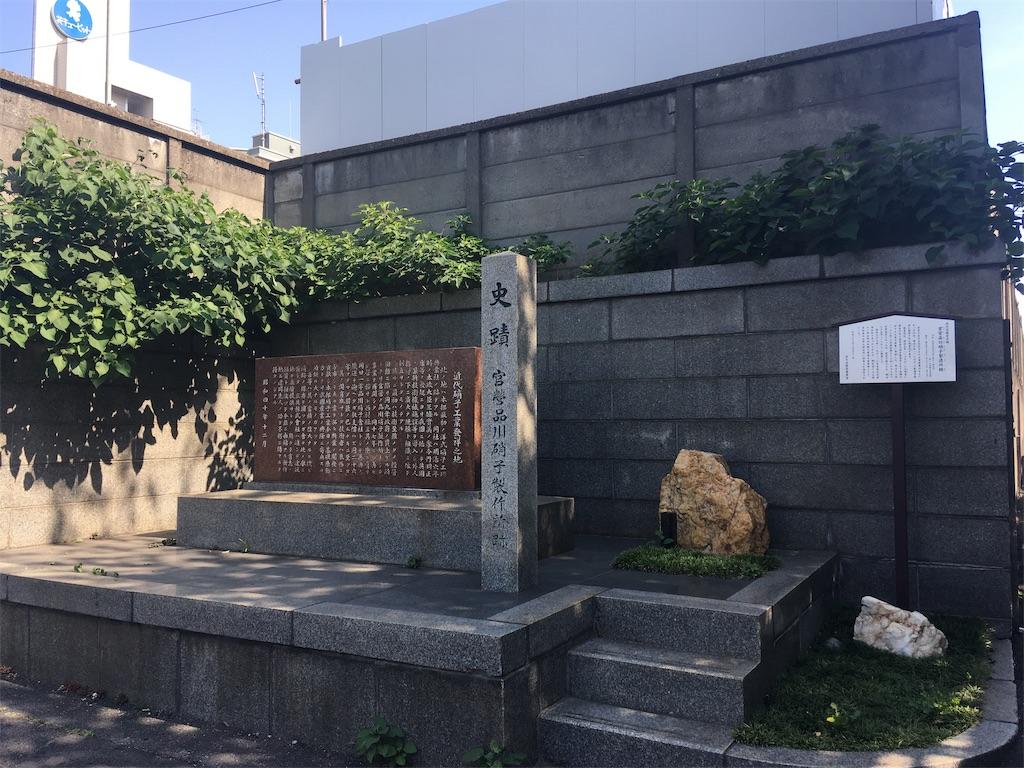 f:id:kofunmeguri:20190527095049j:image