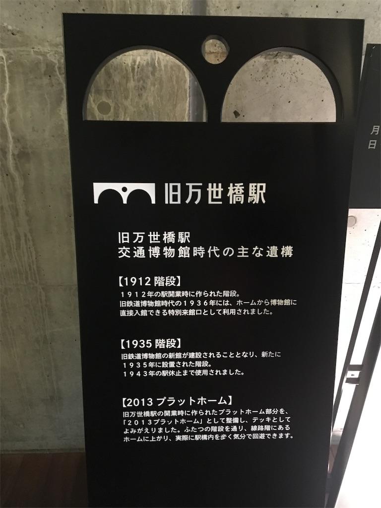 f:id:kofunmeguri:20190731204651j:image