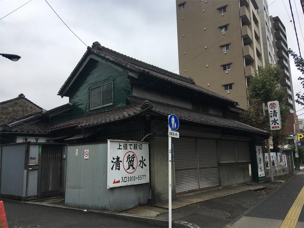 f:id:kofunmeguri:20190905201927j:image