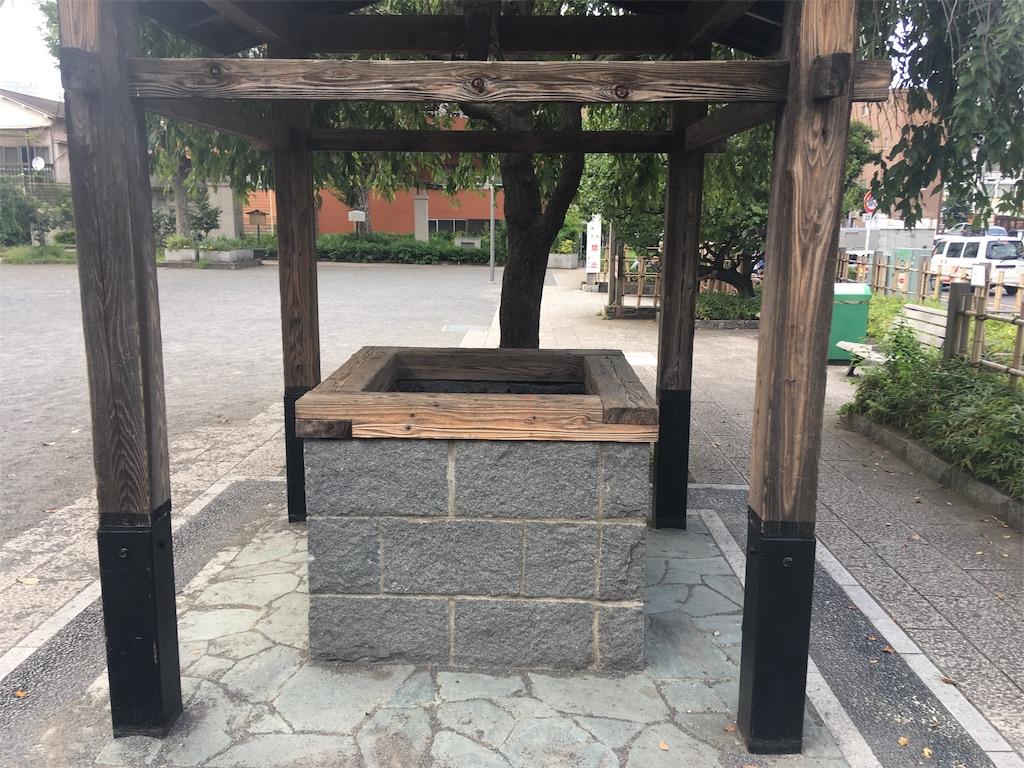 f:id:kofunmeguri:20190907143937j:image