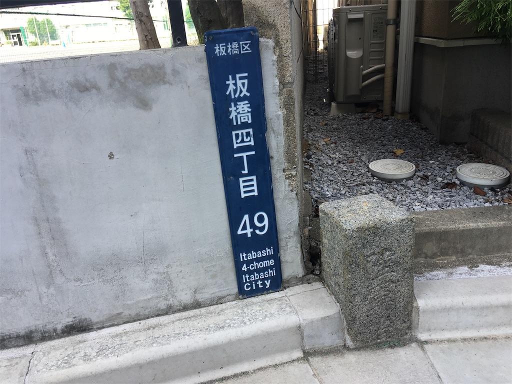 f:id:kofunmeguri:20190923172635j:plain