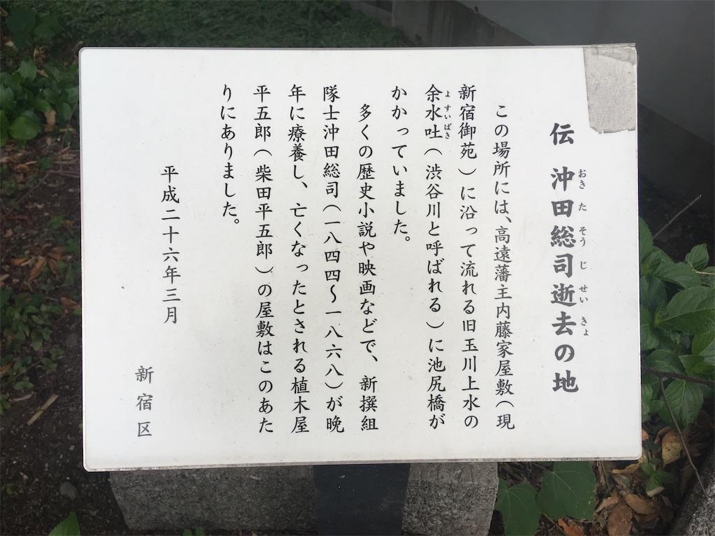 f:id:kofunmeguri:20190928210401j:image