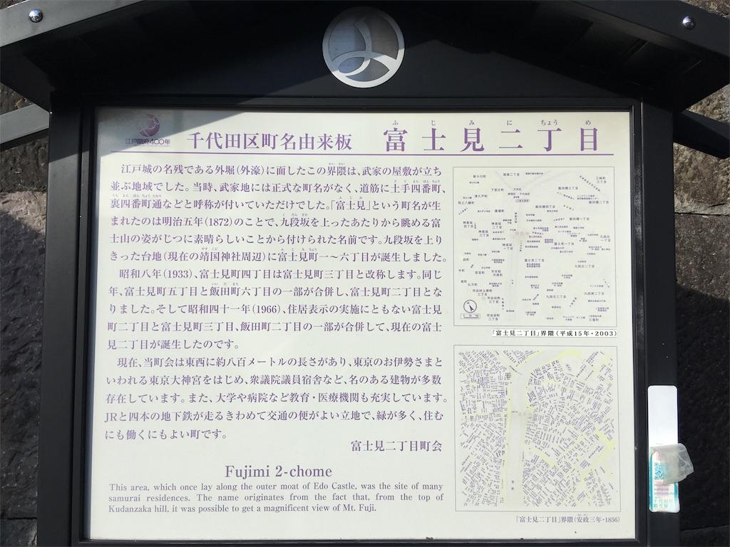 f:id:kofunmeguri:20191011224516j:image