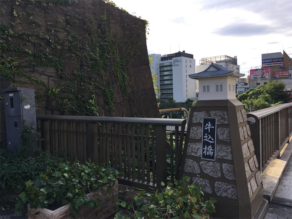 f:id:kofunmeguri:20191011224604j:image