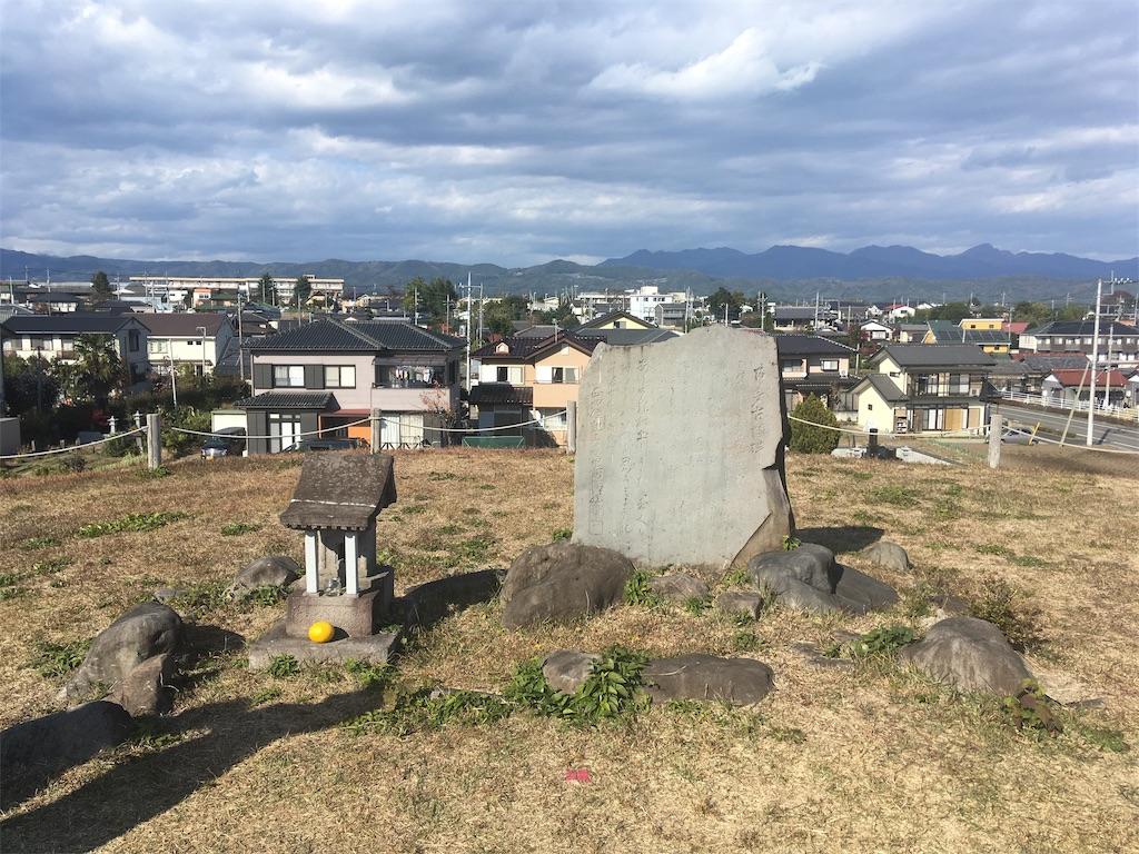 f:id:kofunmeguri:20191116195612j:image