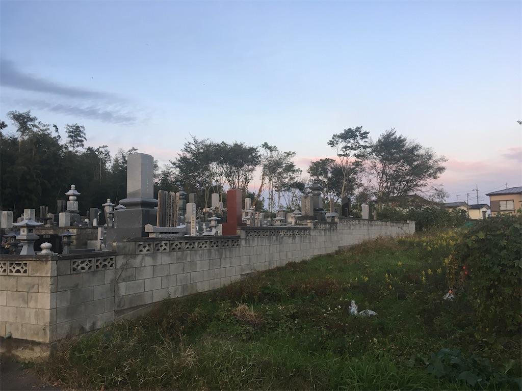 f:id:kofunmeguri:20191118203327j:image