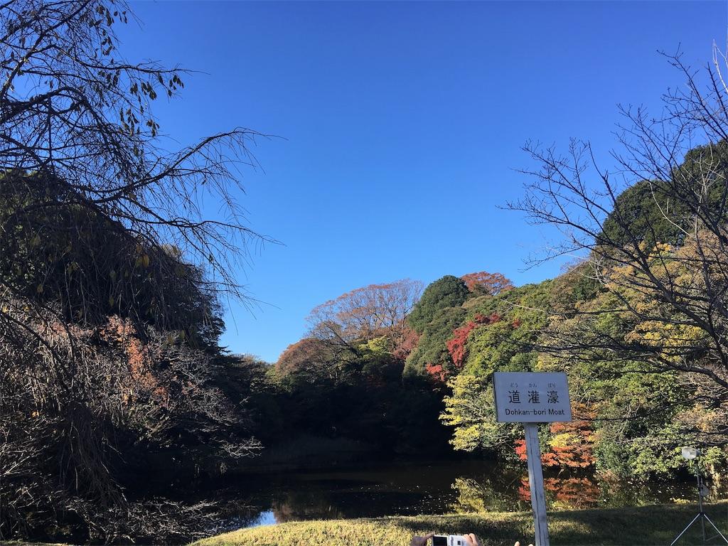 f:id:kofunmeguri:20191204194734j:image