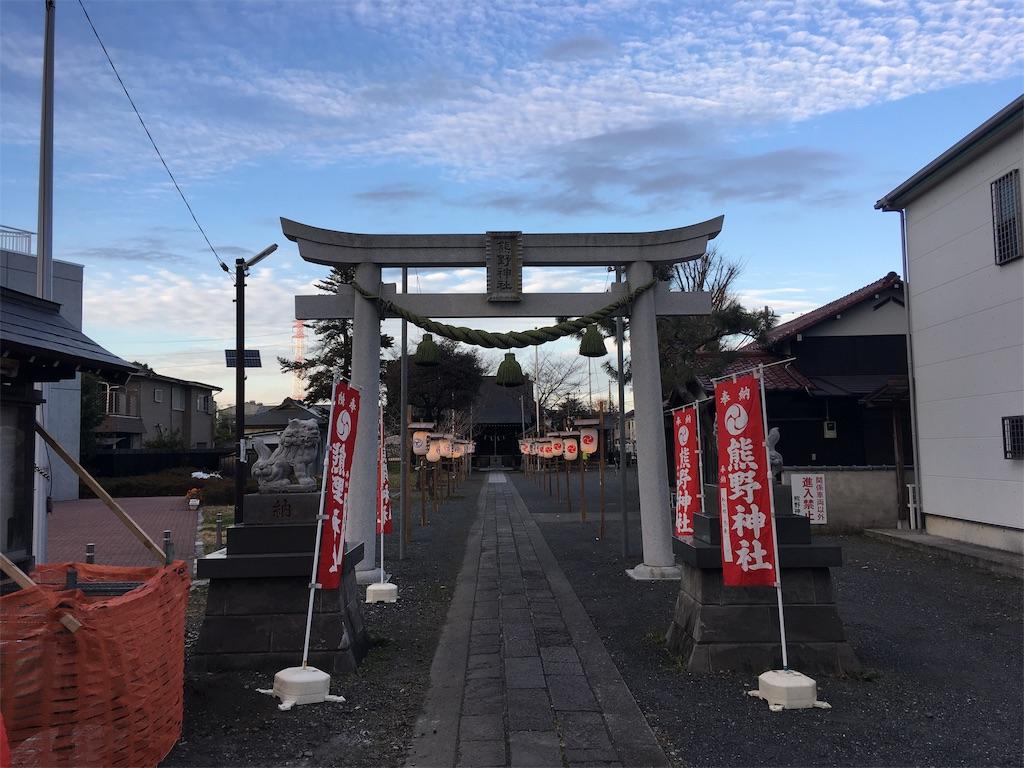 f:id:kofunmeguri:20191229214248j:image