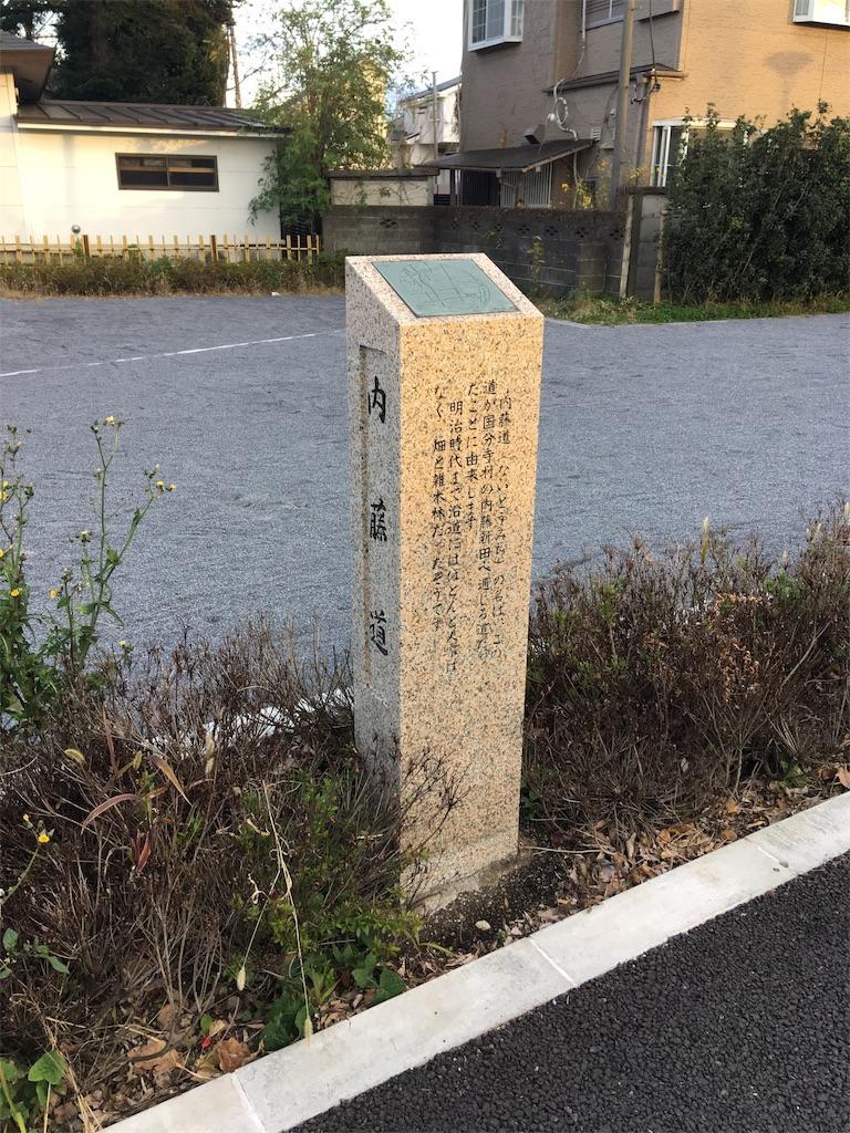 f:id:kofunmeguri:20191229214321j:image