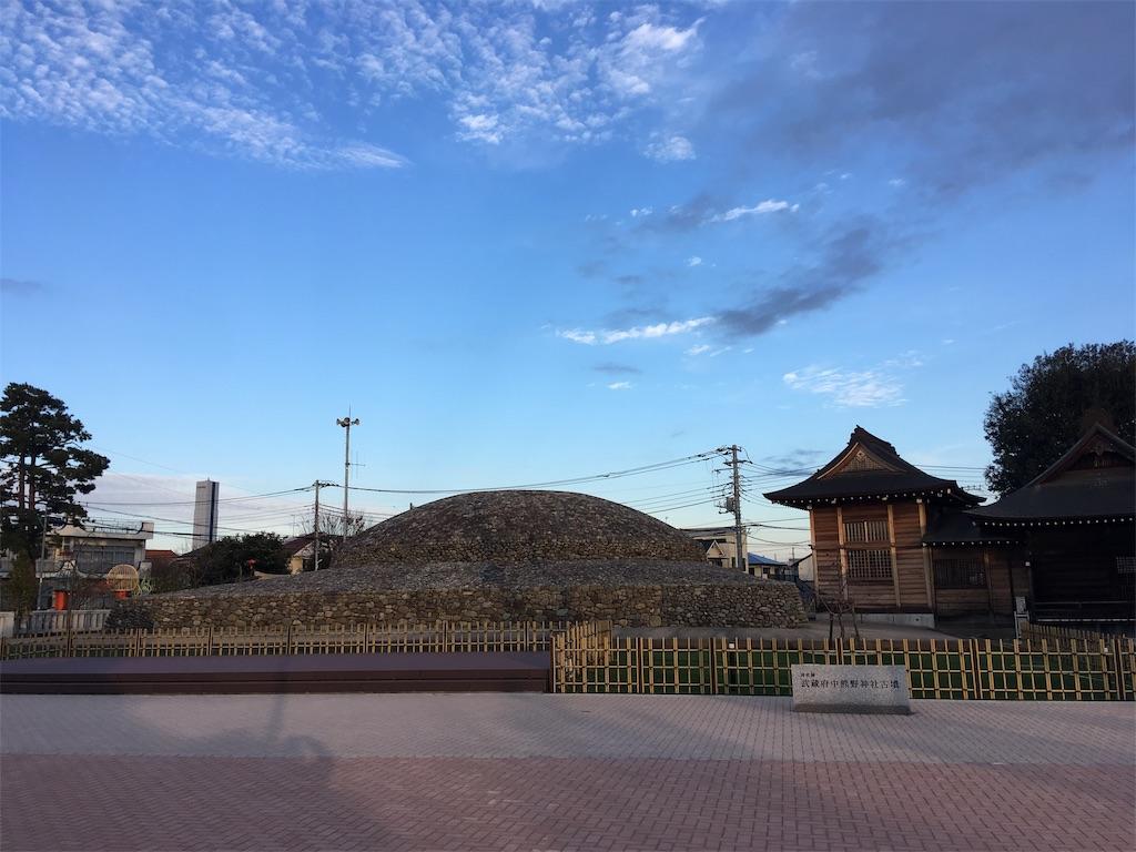 f:id:kofunmeguri:20191229214337j:image