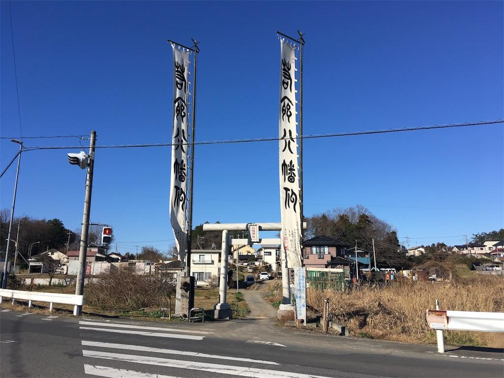 f:id:kofunmeguri:20200102183127j:image