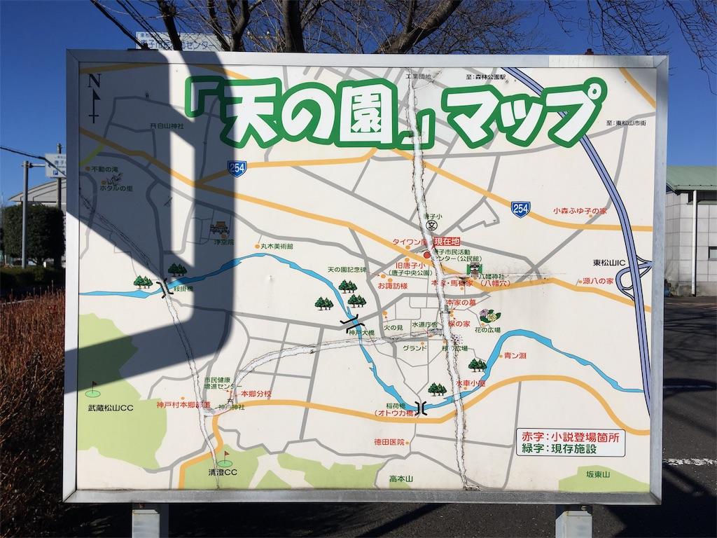 f:id:kofunmeguri:20200102192348j:image