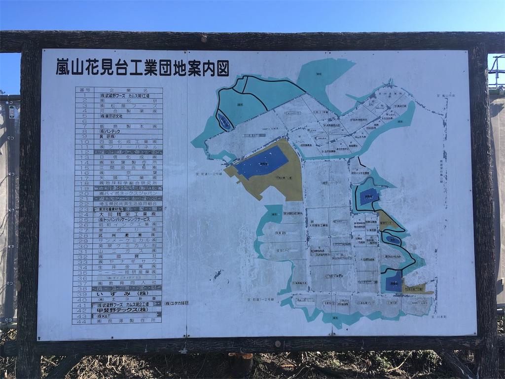 f:id:kofunmeguri:20200102210102j:image