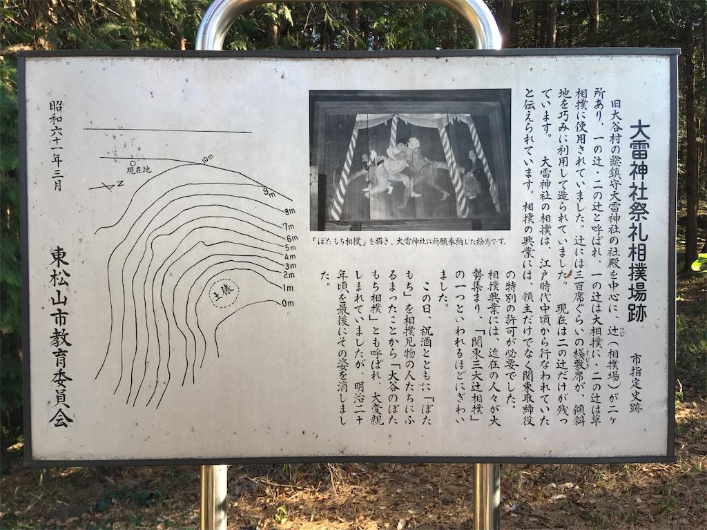 f:id:kofunmeguri:20200103213247j:image