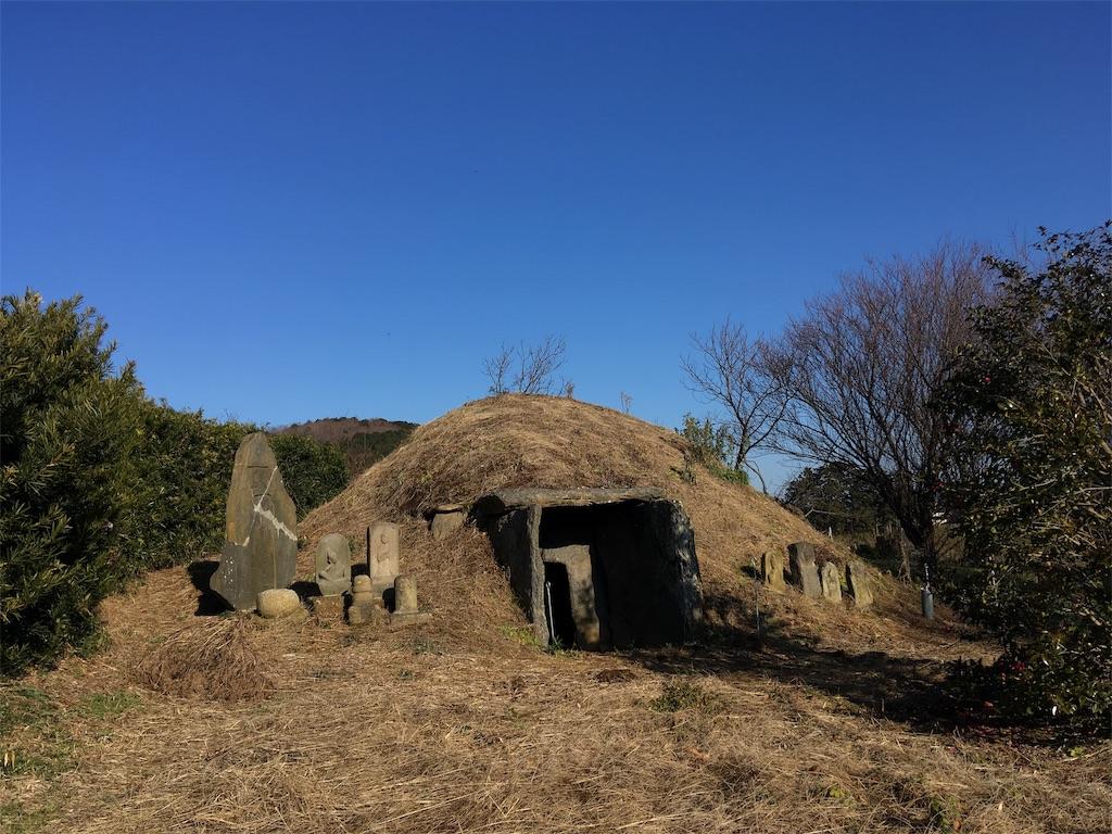 f:id:kofunmeguri:20200113183218j:image
