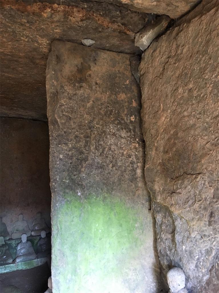f:id:kofunmeguri:20200113183259j:image