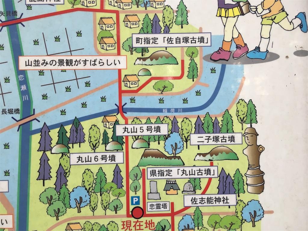 f:id:kofunmeguri:20200113194941j:image