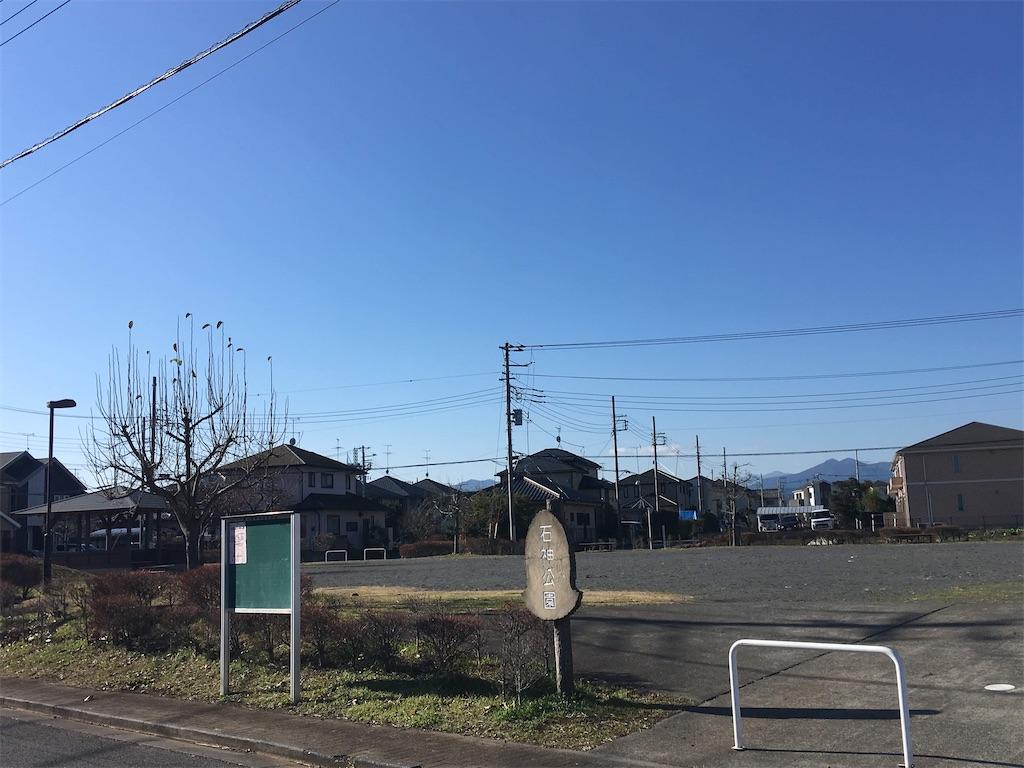 f:id:kofunmeguri:20200209201911j:image