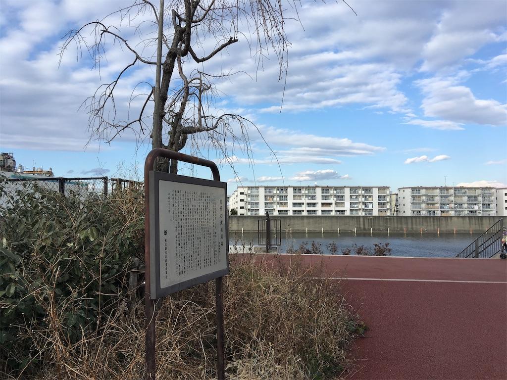 f:id:kofunmeguri:20200210202412j:image