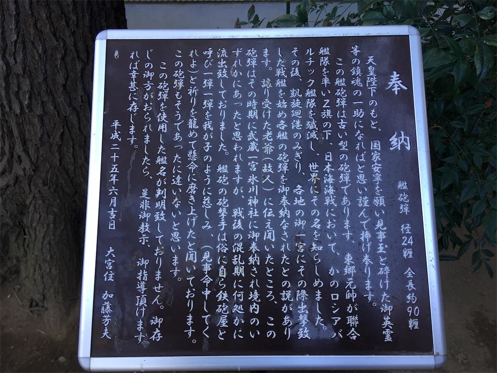 f:id:kofunmeguri:20200211171804j:image
