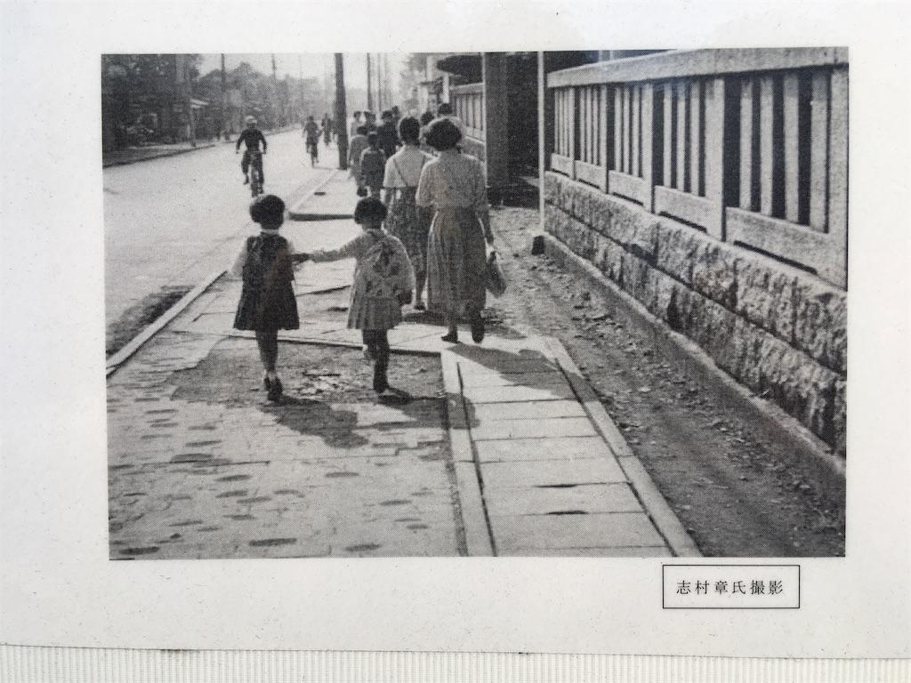 f:id:kofunmeguri:20200214211424j:image