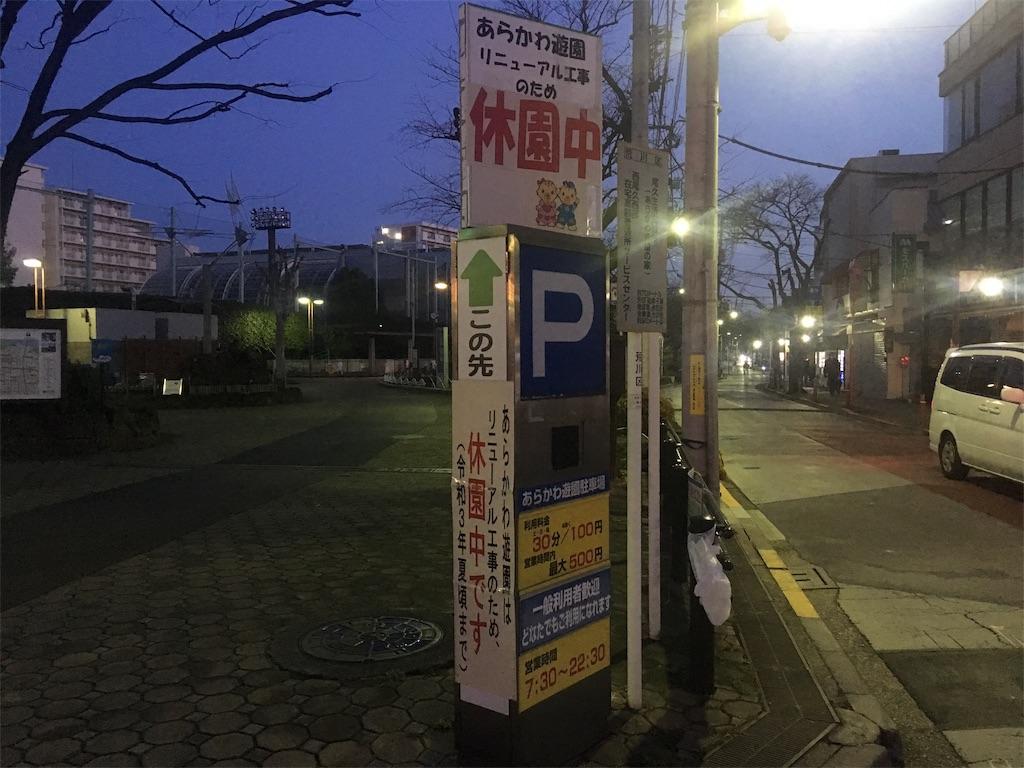 f:id:kofunmeguri:20200307101753j:image