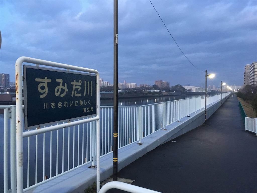 f:id:kofunmeguri:20200307102639j:image