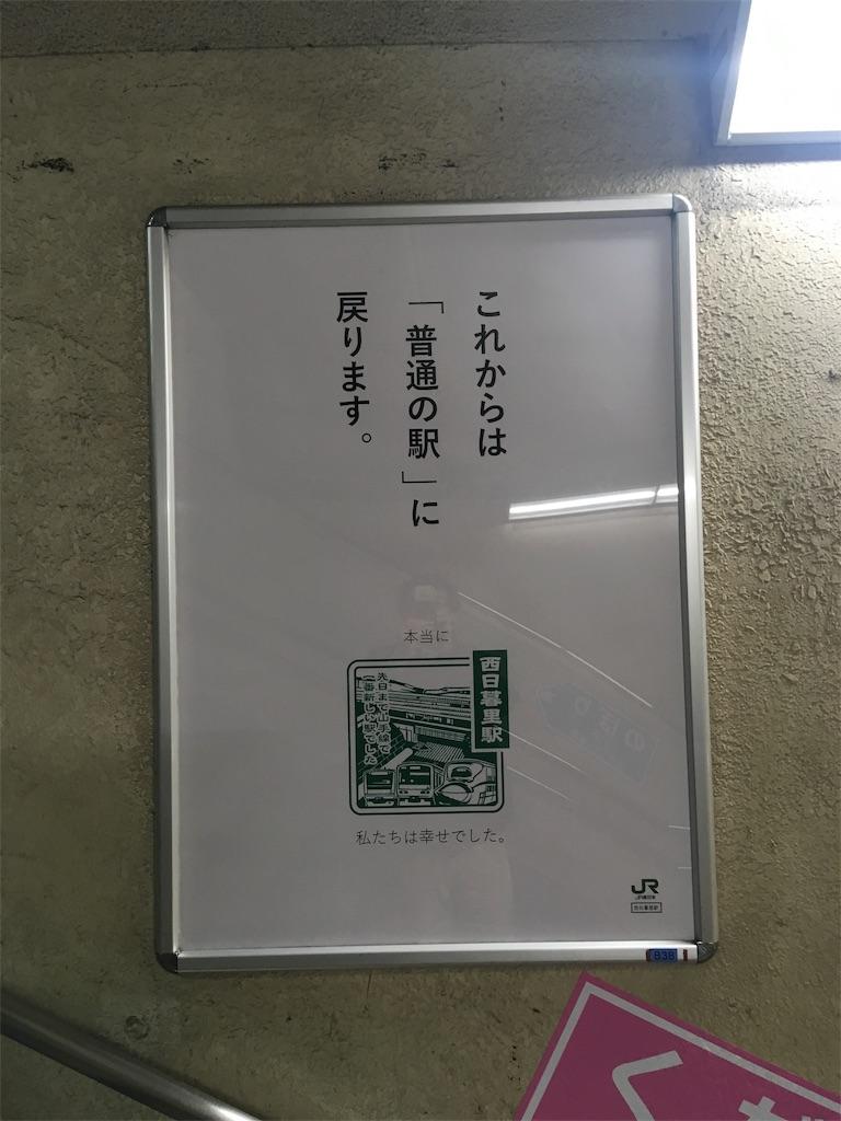 f:id:kofunmeguri:20200316070120j:image