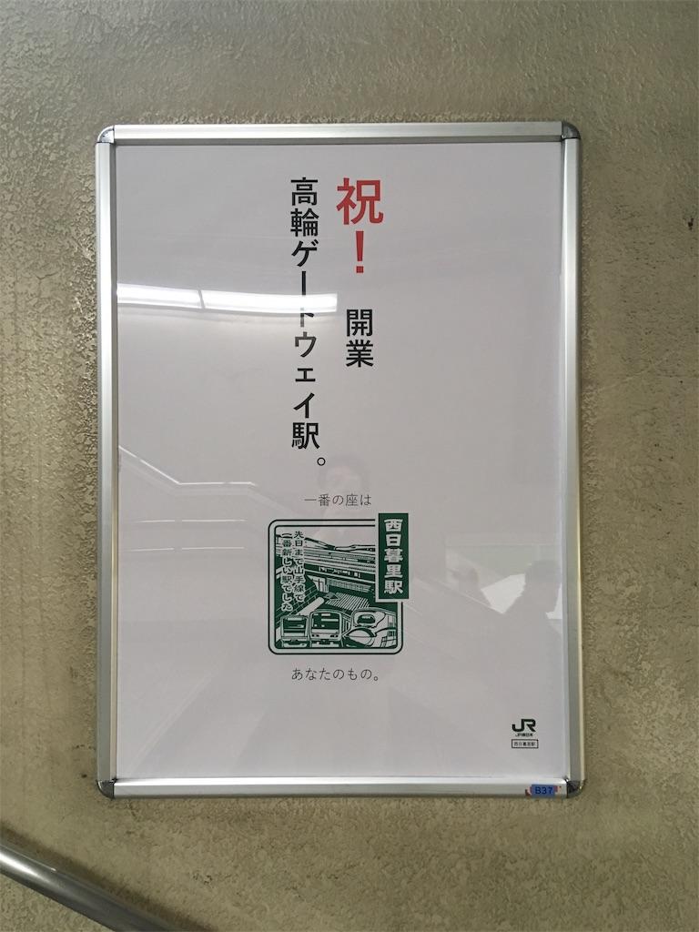 f:id:kofunmeguri:20200316070127j:image