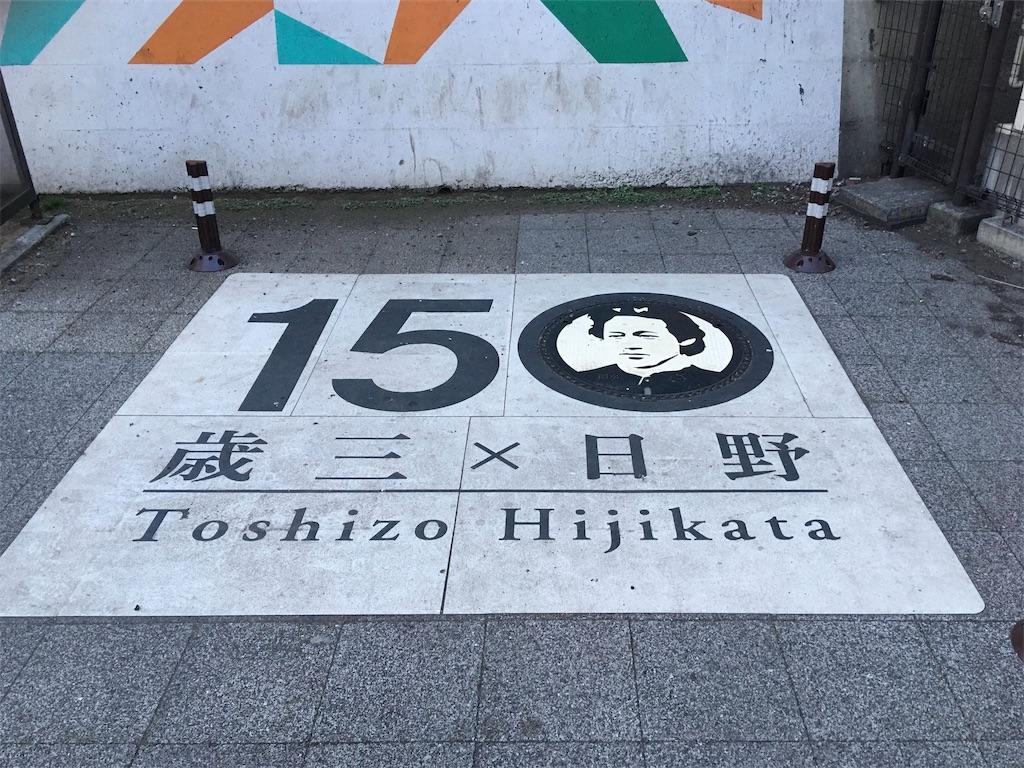 f:id:kofunmeguri:20200320092710j:image