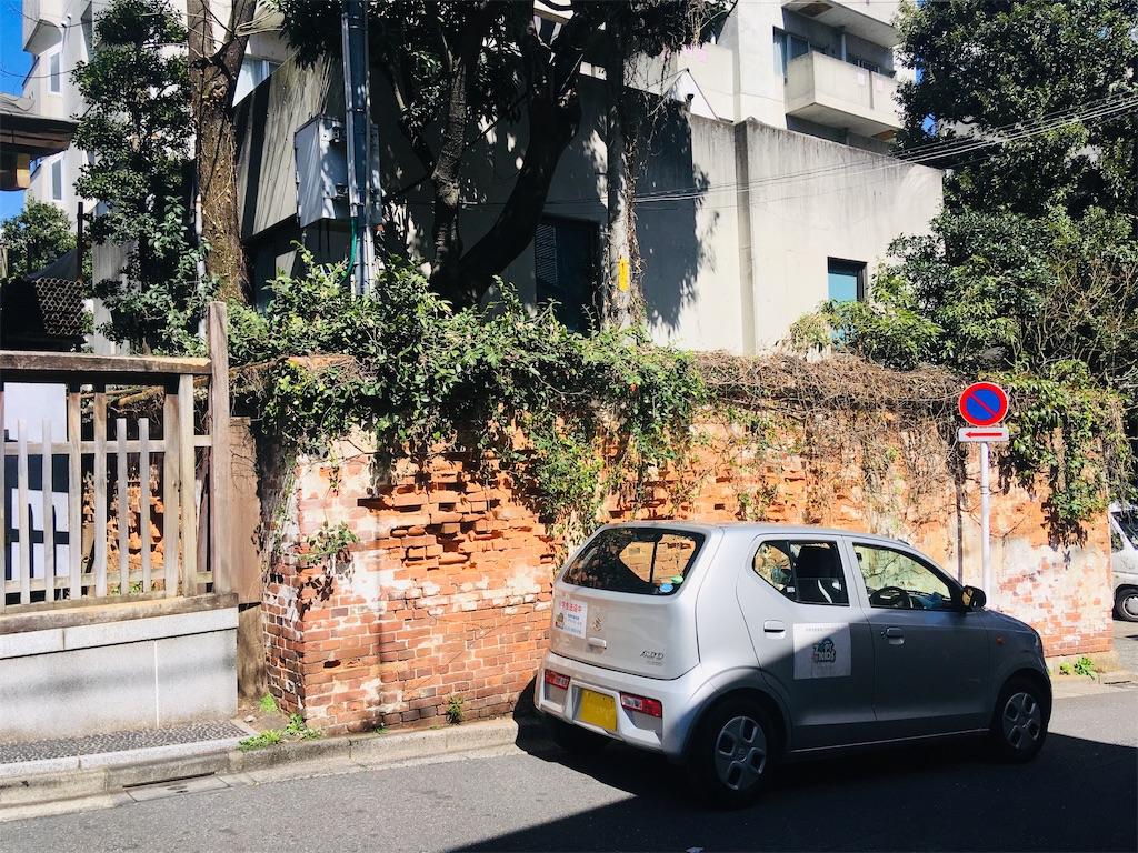 f:id:kofunmeguri:20200325175202j:image