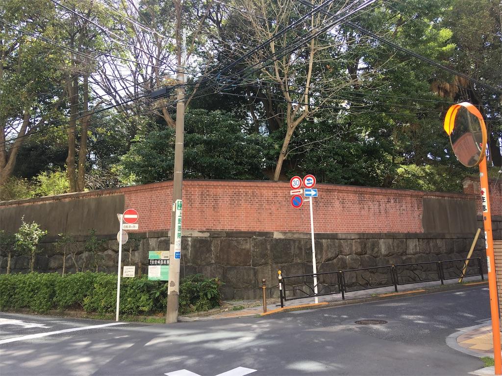 f:id:kofunmeguri:20200325191836j:image