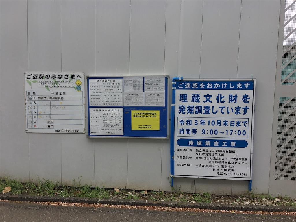 f:id:kofunmeguri:20200405175042j:image