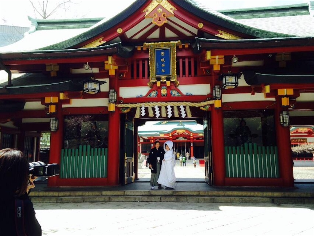 f:id:kofunmeguri:20200412112147j:image