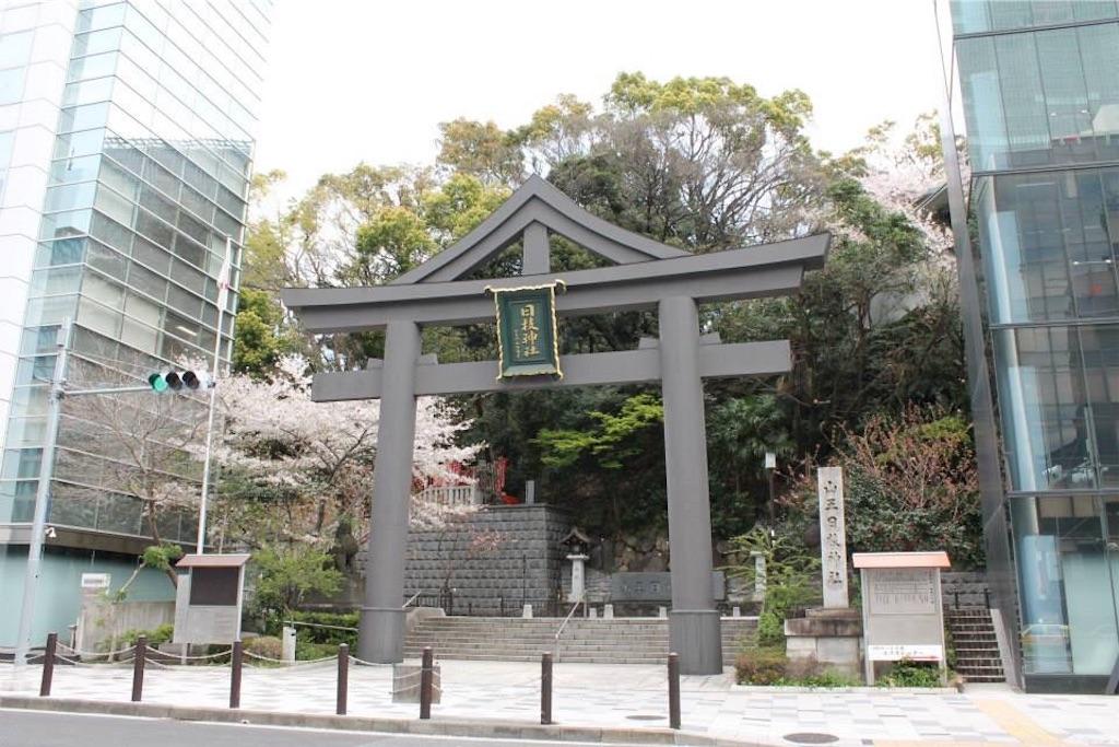 f:id:kofunmeguri:20200412112202j:image